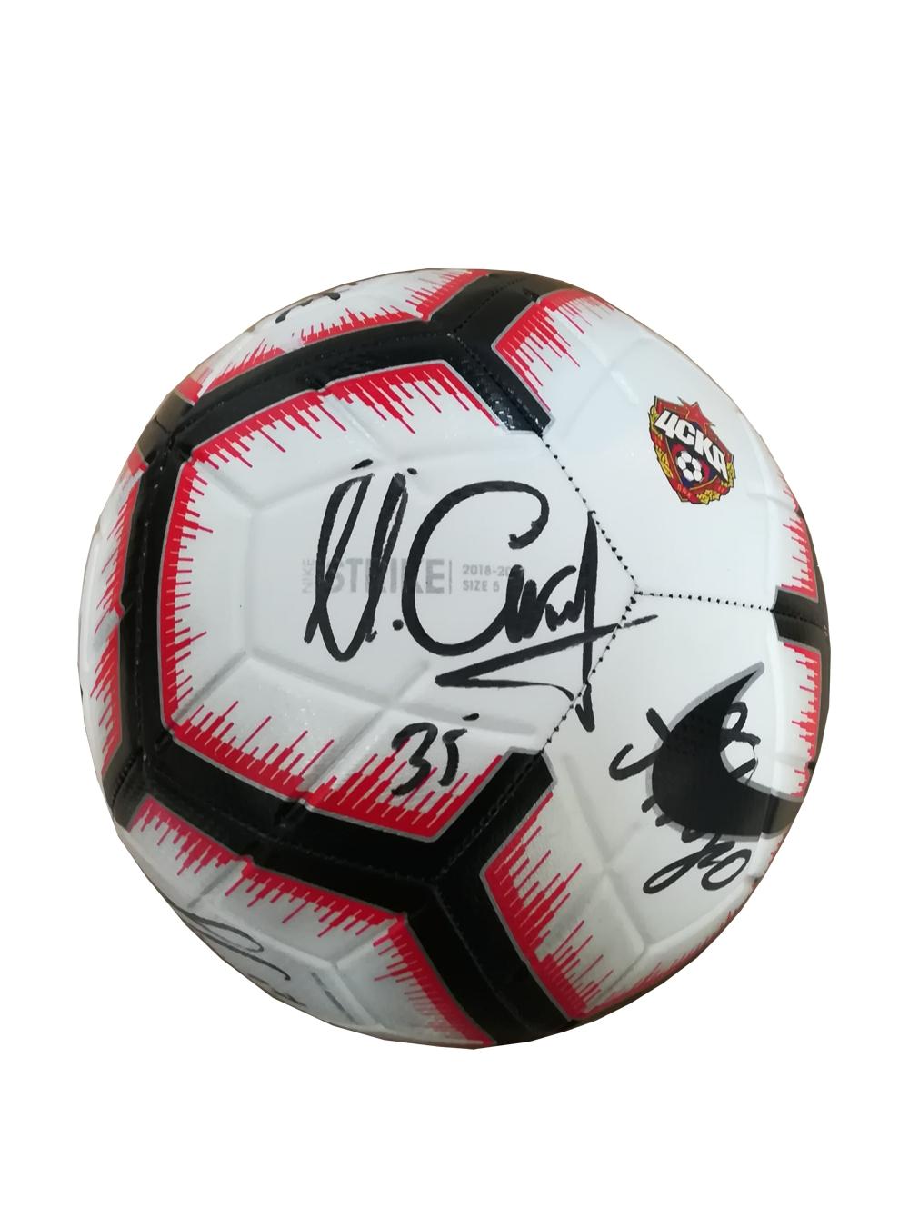 Мяч футбольный Nike Strike RPL белый/красный/чёрный с эмблемой ПФК ЦСКА с автографами