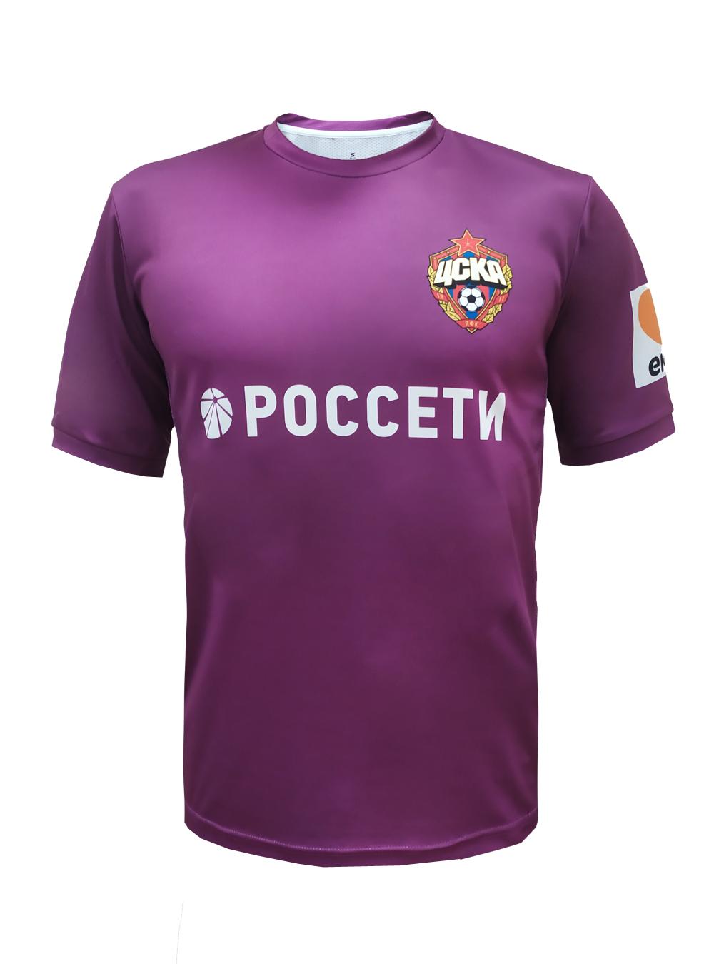 Свитер вратарский детский реплика 2019/2020, цвет фиолетовый (140)