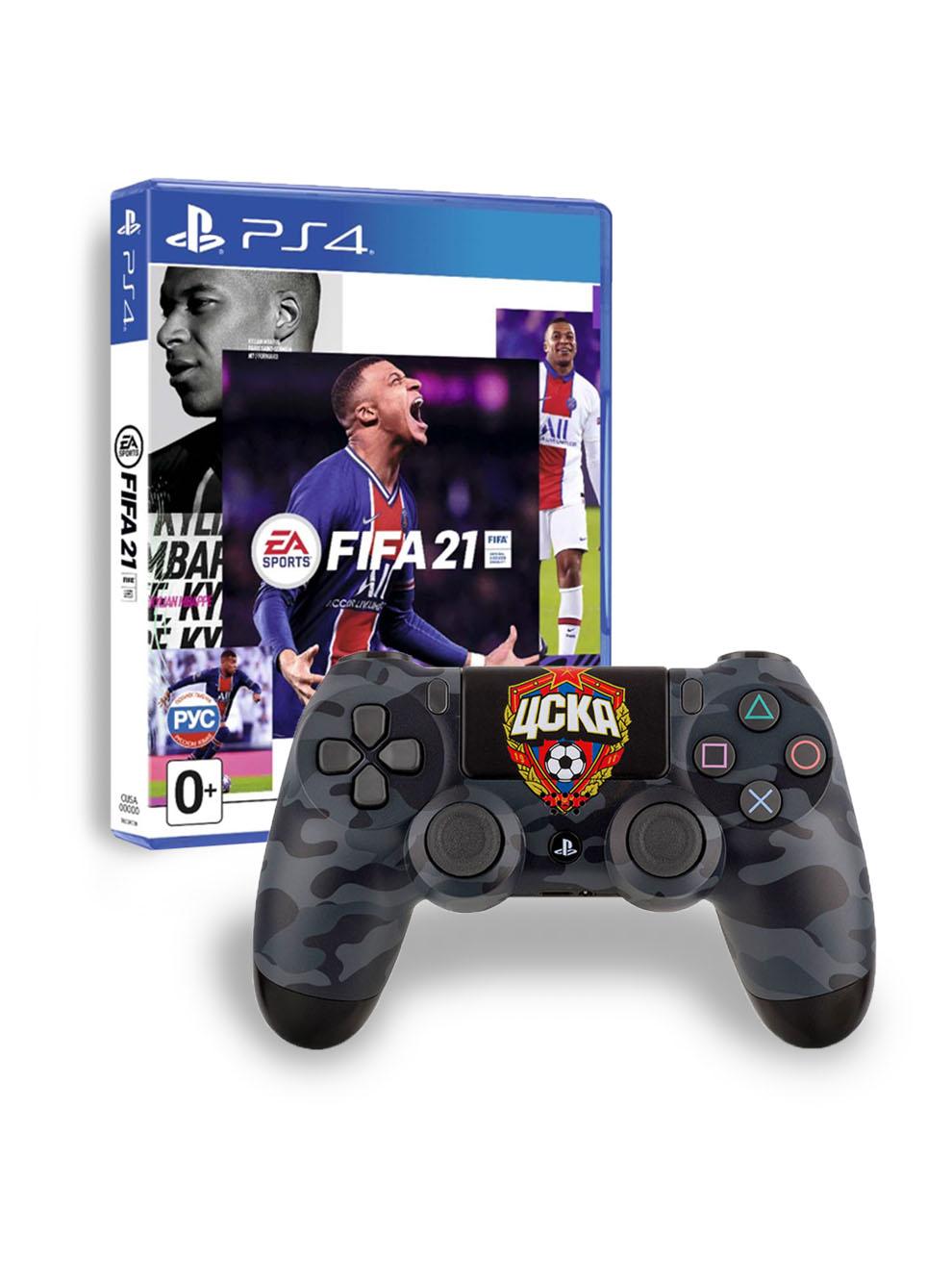 Комплект DualShock 4 ЦСКА + игра FIFA21, цвет Black Camo