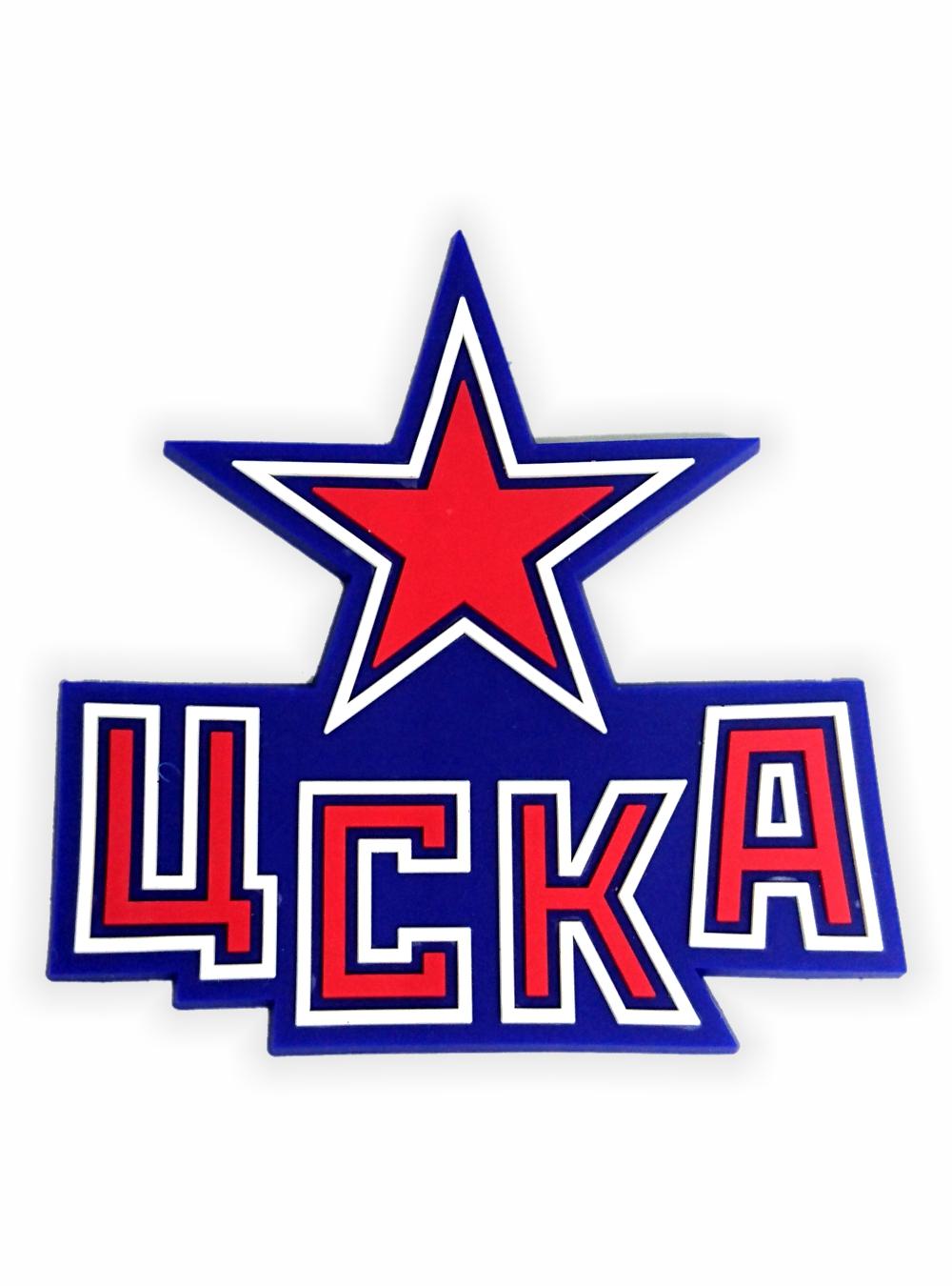 Магнит ХК ЦСКА №2 (звезда)Хоккейная атрибутика <br>Магнит ХК ЦСКА №2 (звезда)<br>