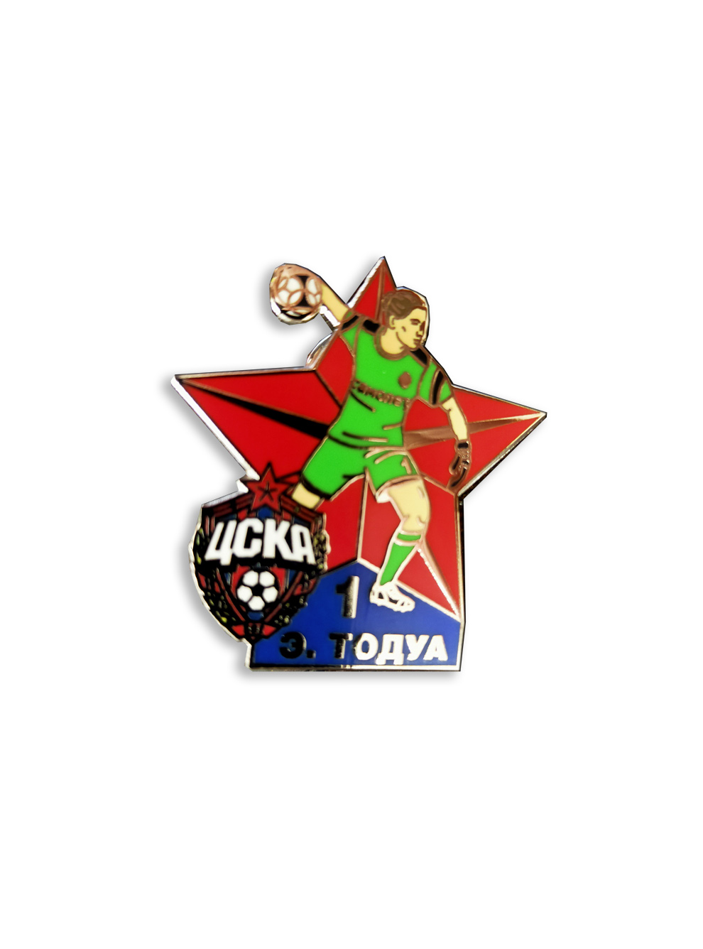 Коллекционный значок Эльвира Тодуа ПФК ЦСКА