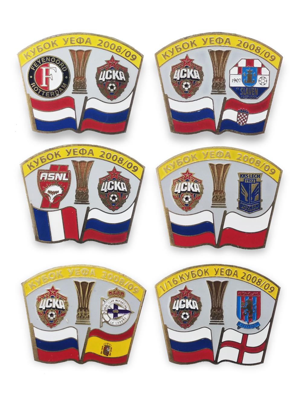 Набор коллекционных значков ЦСКА в ЕВРОКУБКАХ 2008-2009 (6 шт.) фото
