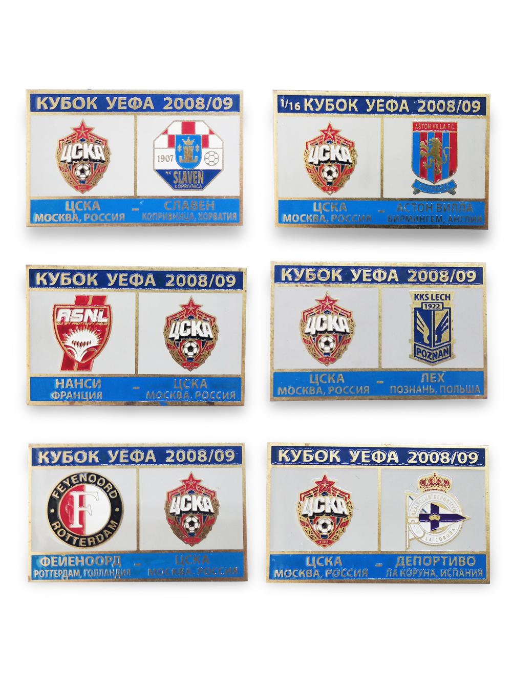 Набор коллекционных значков Кубок УЕФА 2008-2009 (6 шт.) фото