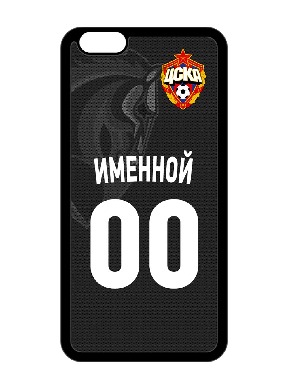 Аксессуары. Официальный магазин ПФК ЦСКА 0dc49ac0180