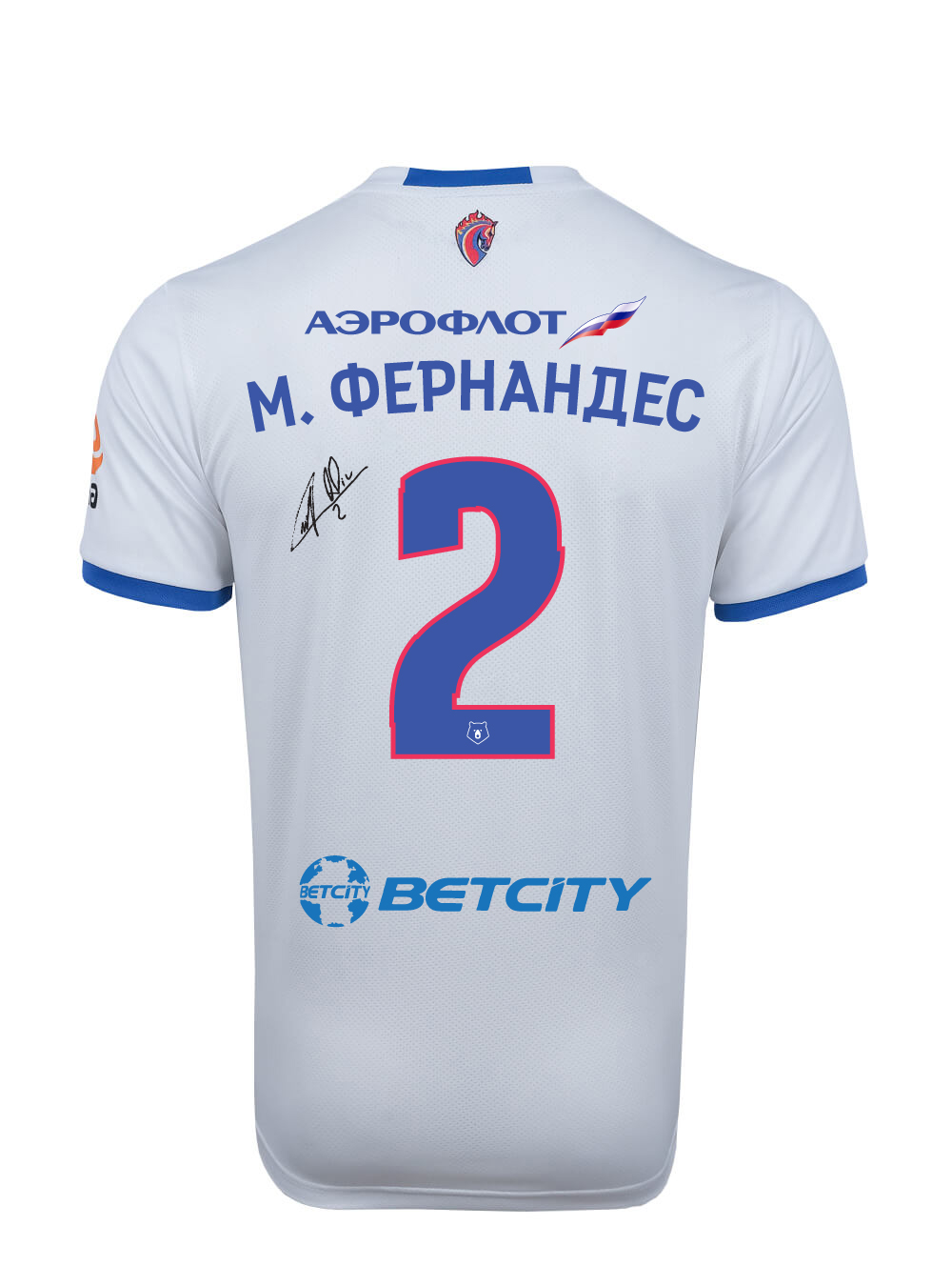 Футболка выездная 2019/2020 с автографом М.ФЕРНАНДЕСА (XL) фото