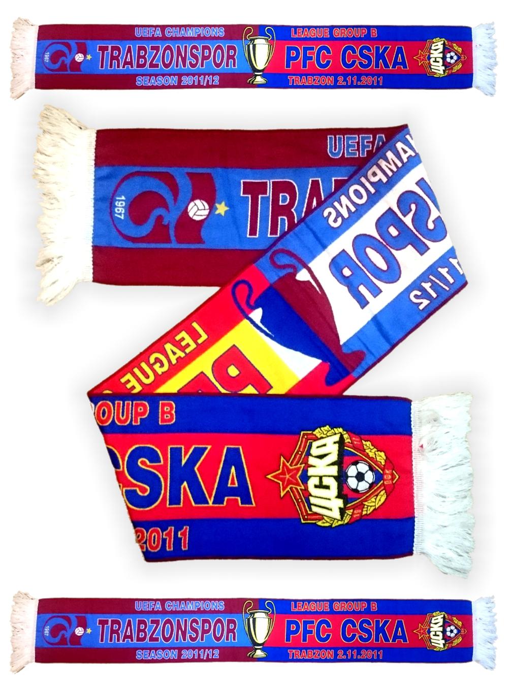 Шарф односторонний ЛЧ 2011-12 Trabzonspor-PFC CSKAВязанные шарфы<br>Шарф односторонний ЛЧ 2011-12 Trabzonspor-PFC CSKA<br>