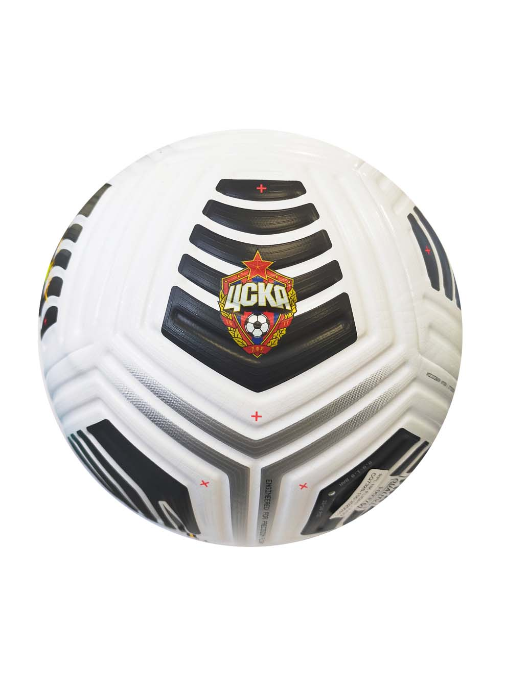 Мяч футбольный NIKE RPL FLIGHT (FA20) с эмблемой ПФК ЦСКА, размер 5