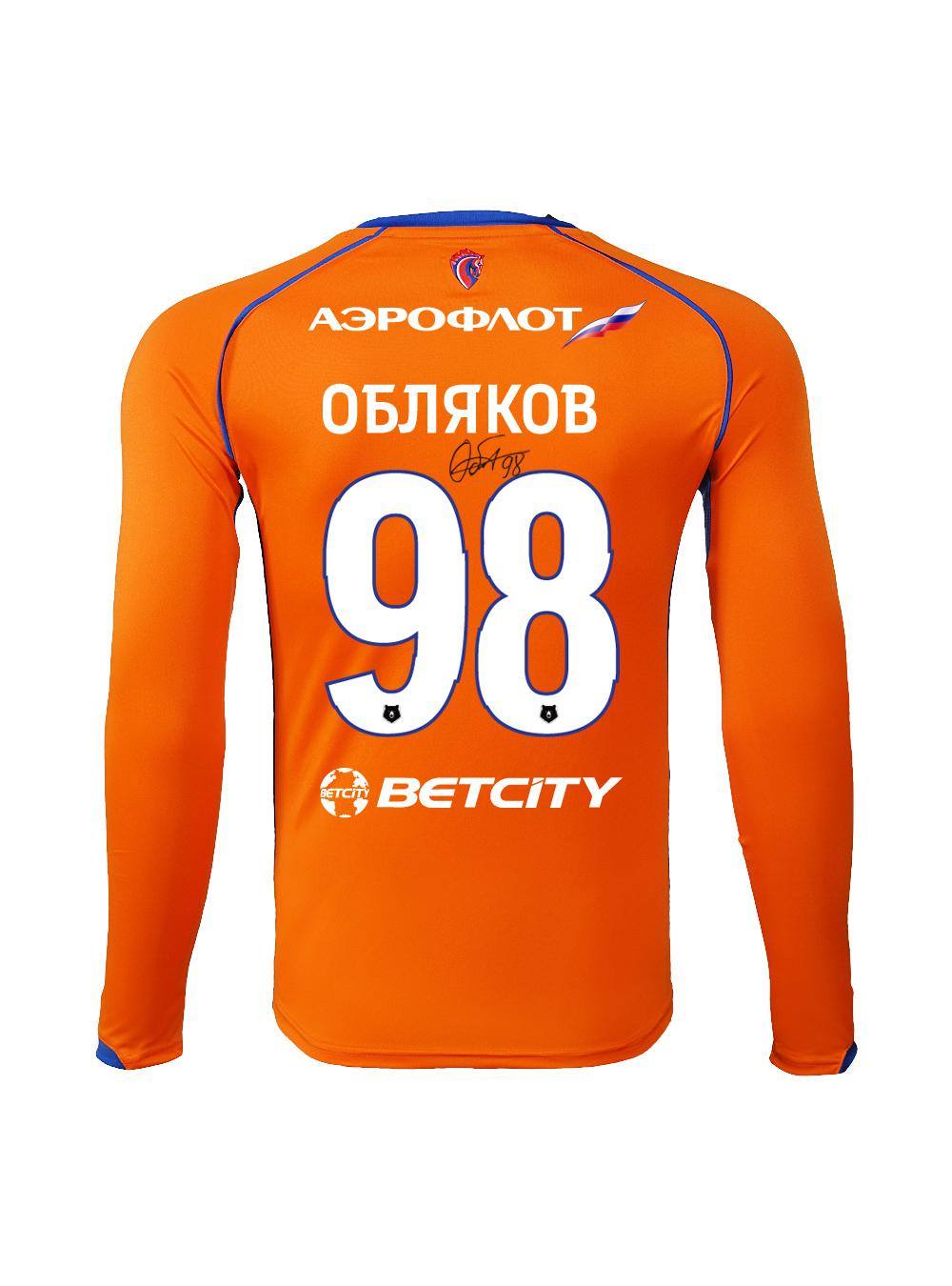 Футболка игровая резервная с длинным рукавом с автографом ОБЛЯКОВА (S)