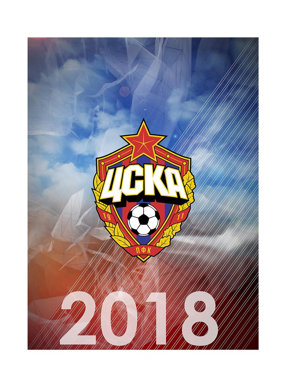 Календарь настенный 2018 (А2)Календари<br>Календарь настенный 2018 (А2)<br>