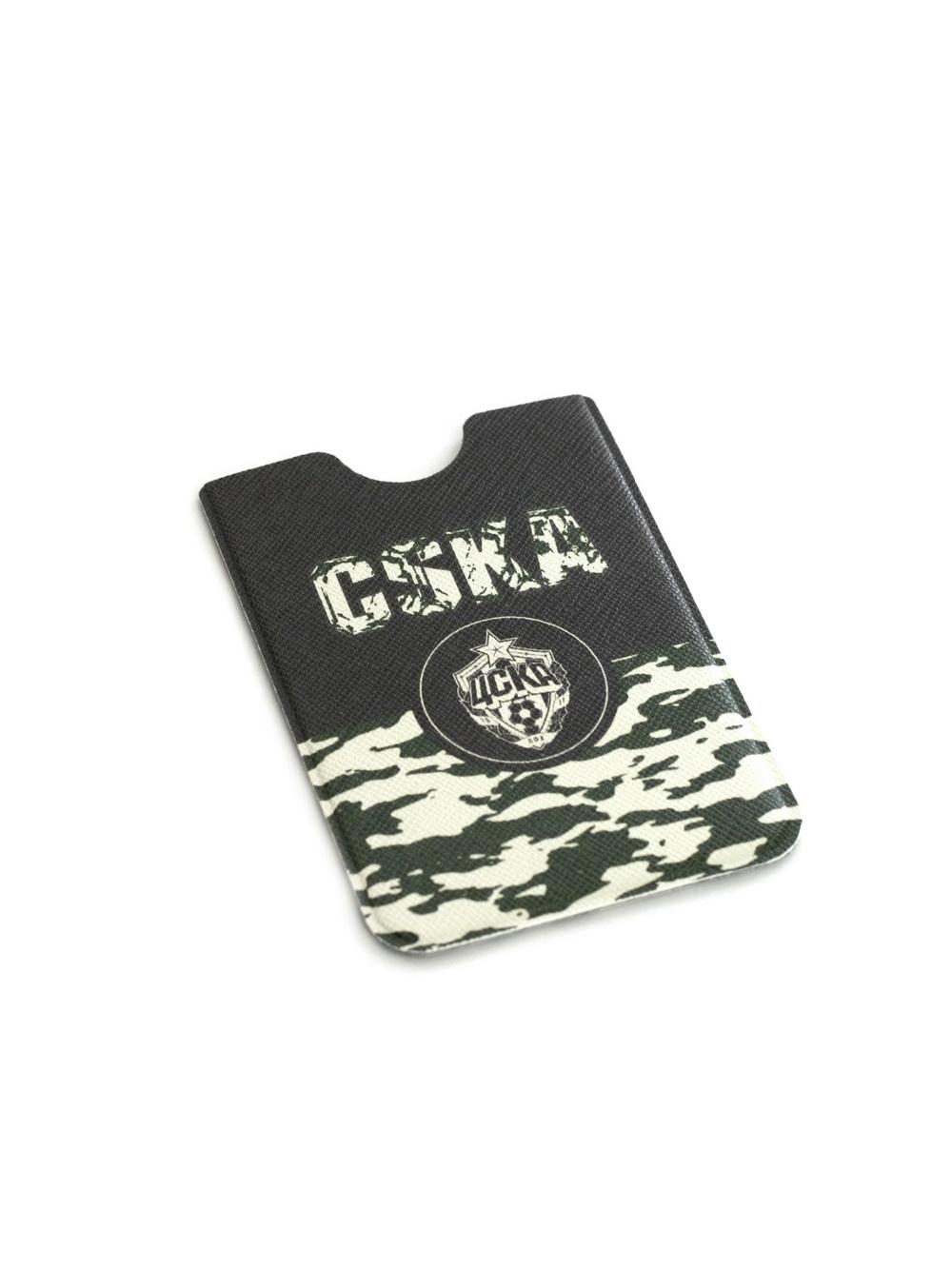 Чехол для кредитной карты с RFID защитой CSKA милитари фото