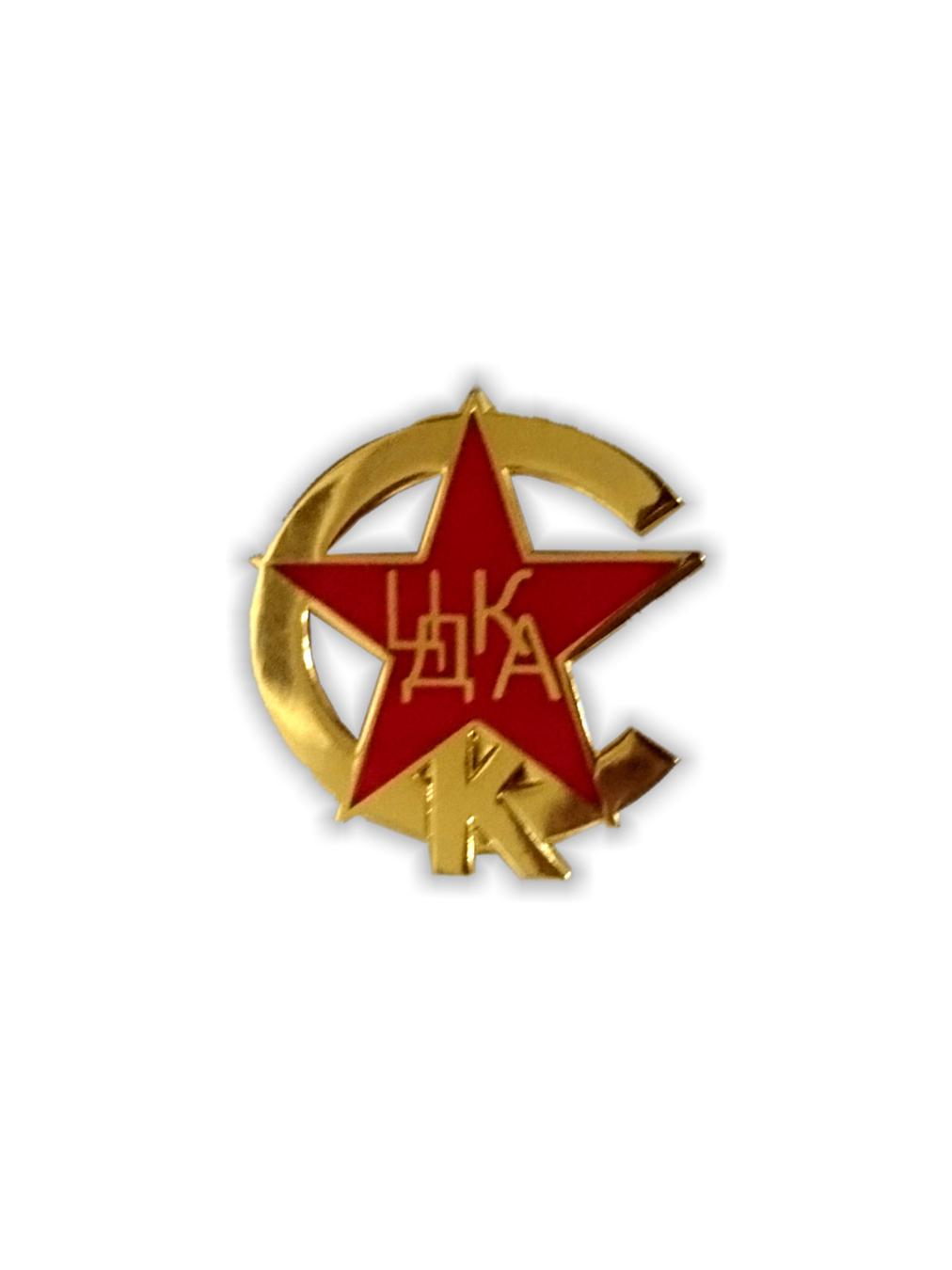 Значок эмблема ЦДКА фото