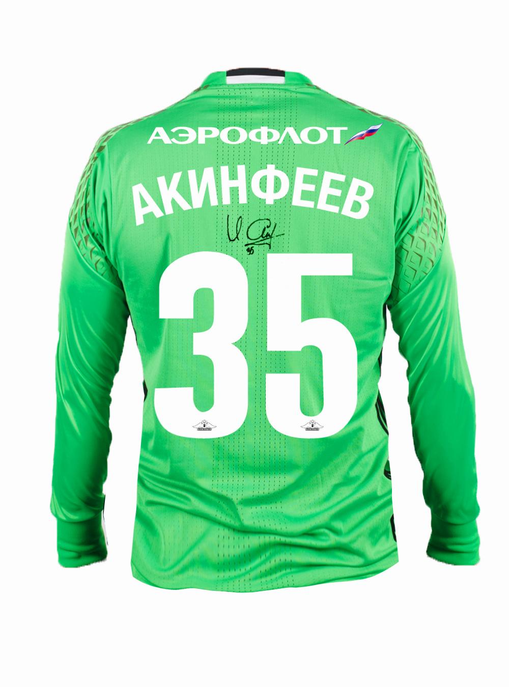 Вратарский свитер д/р, цвет салатовый с автографом АКИНФЕЕВА (9) фото