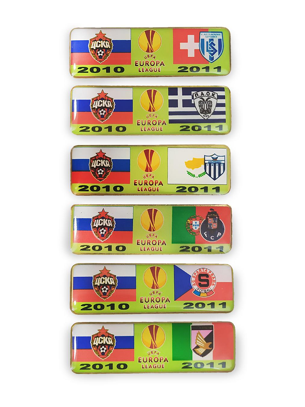 Набор коллекционных значков ЛЕ 2010-2011 (6шт) фото