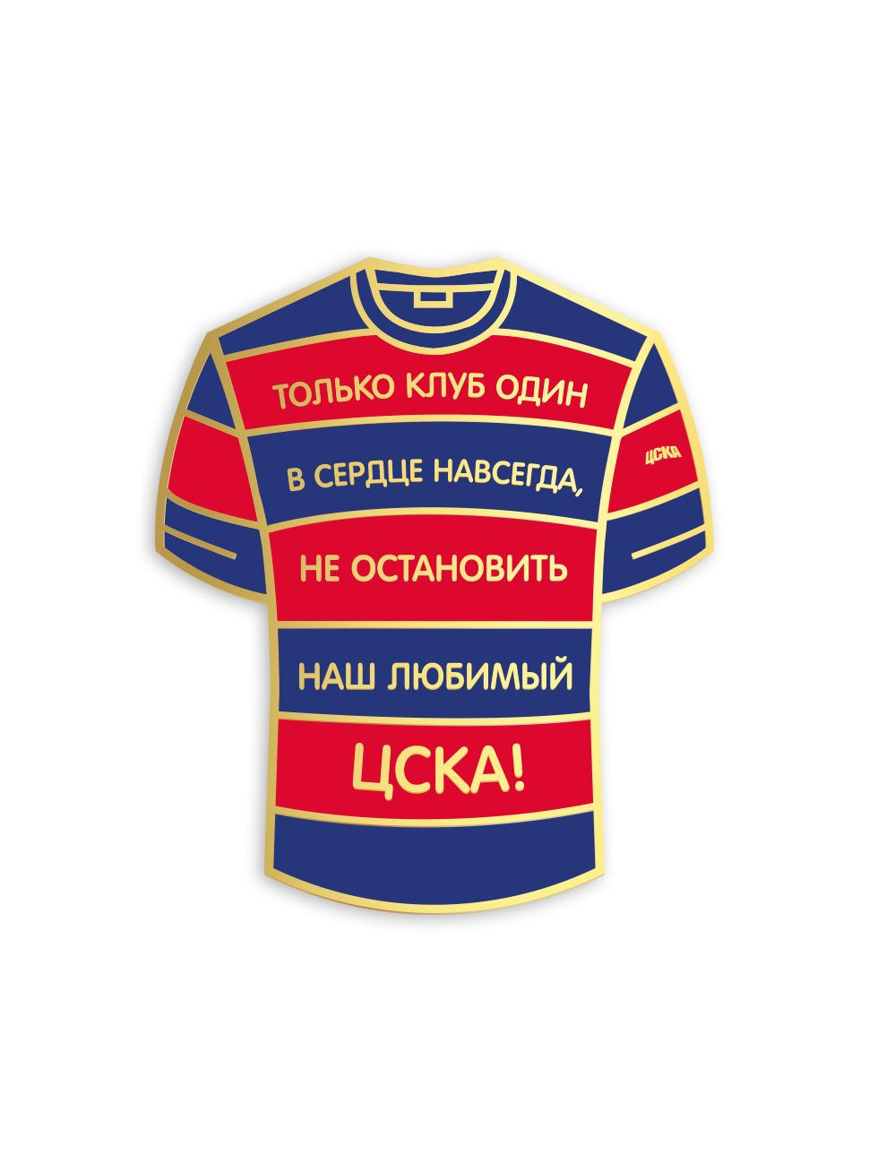 Значок ФУТБОЛКА ПФК ЦСКА